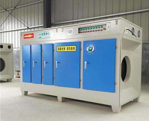 包头废气处理净化设备,包头UV光氧催化设备
